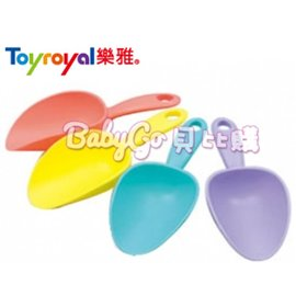 *babygo*樂雅 Toyroyal Mini Flex系列 洗澡沙灘玩具-砂鏟2161【顏色隨機】