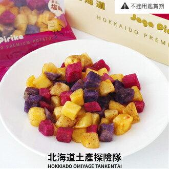 「日本直送美食」[Calbee POTATO FARM] 薯塊三姊妹 10袋入 ~ 北海道土產探險隊~ 2