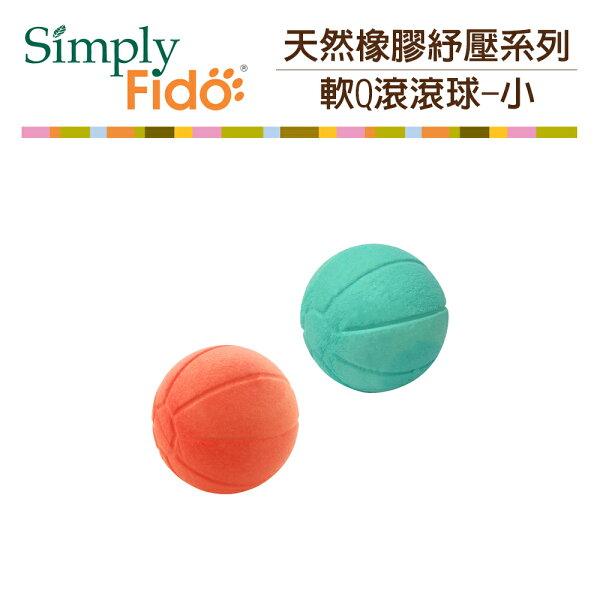 SofyDOG:SimplyFido軟Q滾滾球(隨機出貨)-小