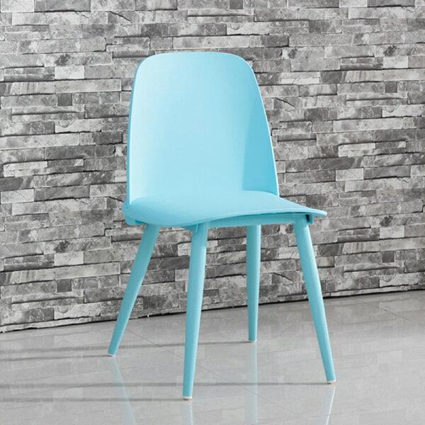 !新生活家具!《瑪莉亞》藍色北歐時尚設計師款餐椅休閒椅電腦椅商業空間
