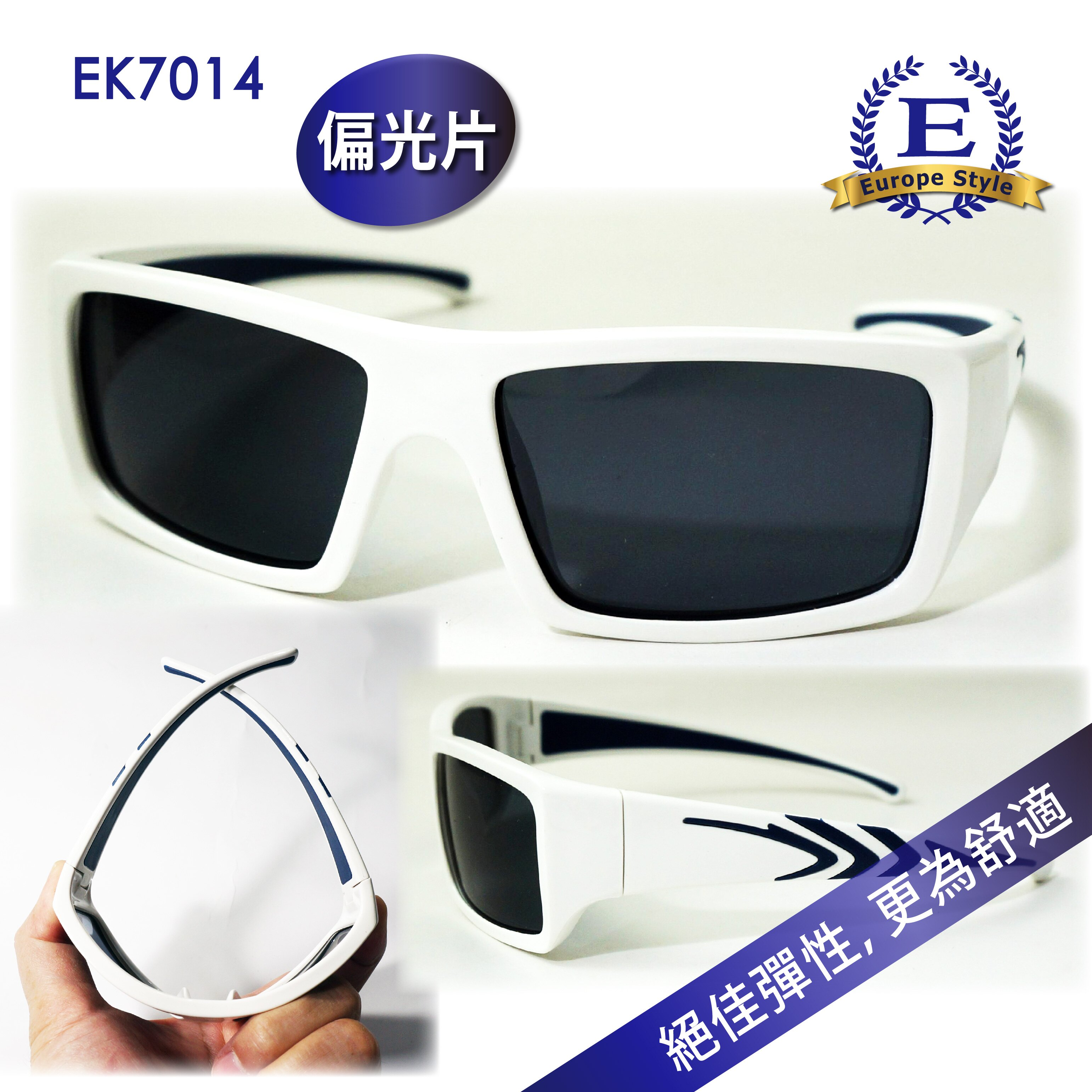 【歐風天地】兒童偏光太陽眼鏡 EK7014 偏光太陽眼鏡 防風眼鏡 單車眼鏡 運動太陽眼鏡 運動眼鏡 自行車眼鏡 野外戶外用品