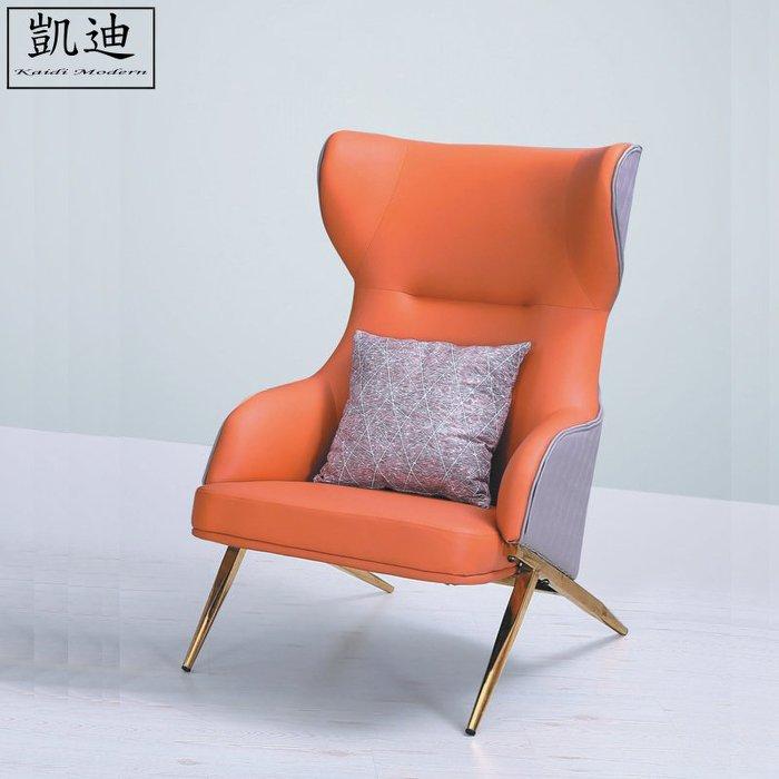 【凱迪家具】Q20 小倉橘紅色皮面休閒單人椅/桃園以北市區滿五千元免運費/可刷卡-SUPER SALE樂天雙12購物節