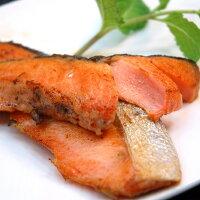 【築地一番鮮】薄鹽鮭魚(4片裝/包/300g±10%) 0