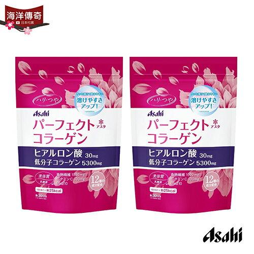 【海洋傳奇】【日本出貨】ASAHI 膠原蛋白粉 225g 30日份(2包組合) 0