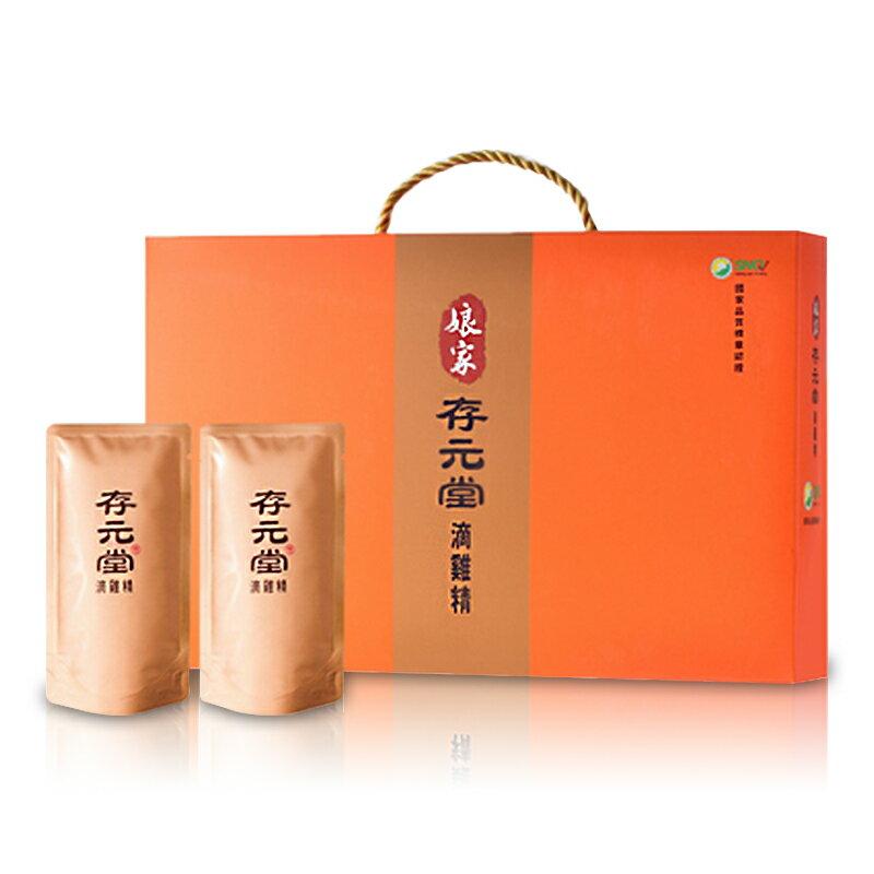 民視 娘家 存元堂 滴雞精 50mlX12包/盒 專品藥局 【010202】