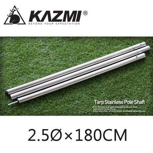 ├登山樂┤韓國KAZMI高級不鏽鋼彈扣式營柱180cmX直徑2.5cm#K3T3T311