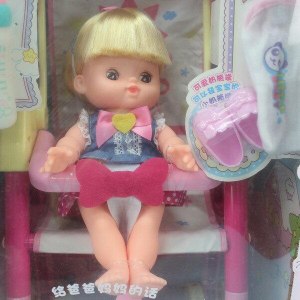 樂吉兒我家寶貝愛心手推車A055仿真洋娃娃一組入{促1999}寶寶女孩玩具~CF136823~小女生最愛~