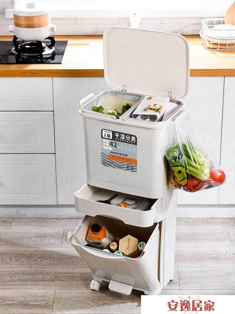 日式家用垃圾桶廚房客廳創意臥室大號雙層三層帶蓋幹濕分類垃圾桶 優樂美