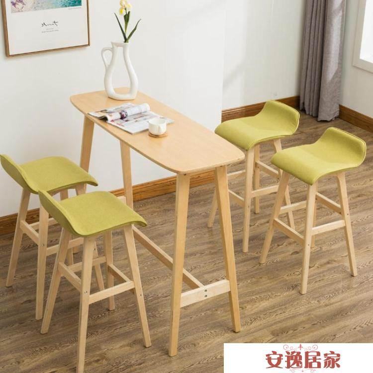 高腳桌曲木酒吧臺靠牆吧臺桌酒吧桌椅家用小吧臺組合窄桌子長條 YDL
