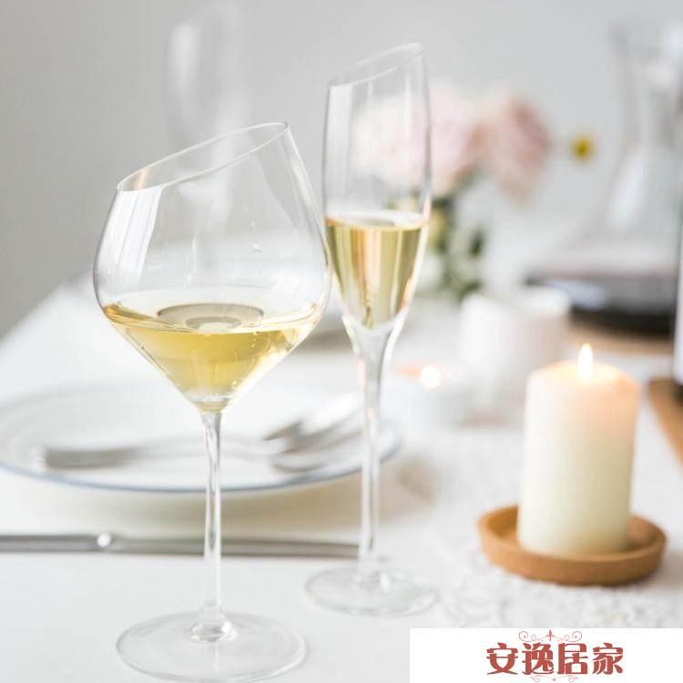 摩登主婦 創意斜口水晶玻璃紅酒杯勃艮第酒杯香檳杯高腳杯
