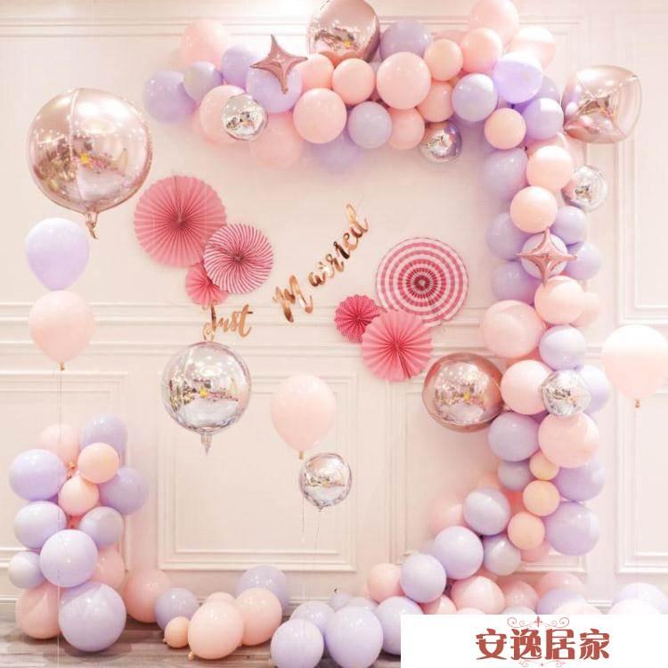 網紅軟拱門不規則氣球錬婚房裝飾婚禮生日派對布置甜品臺氣球套餐  安逸居家