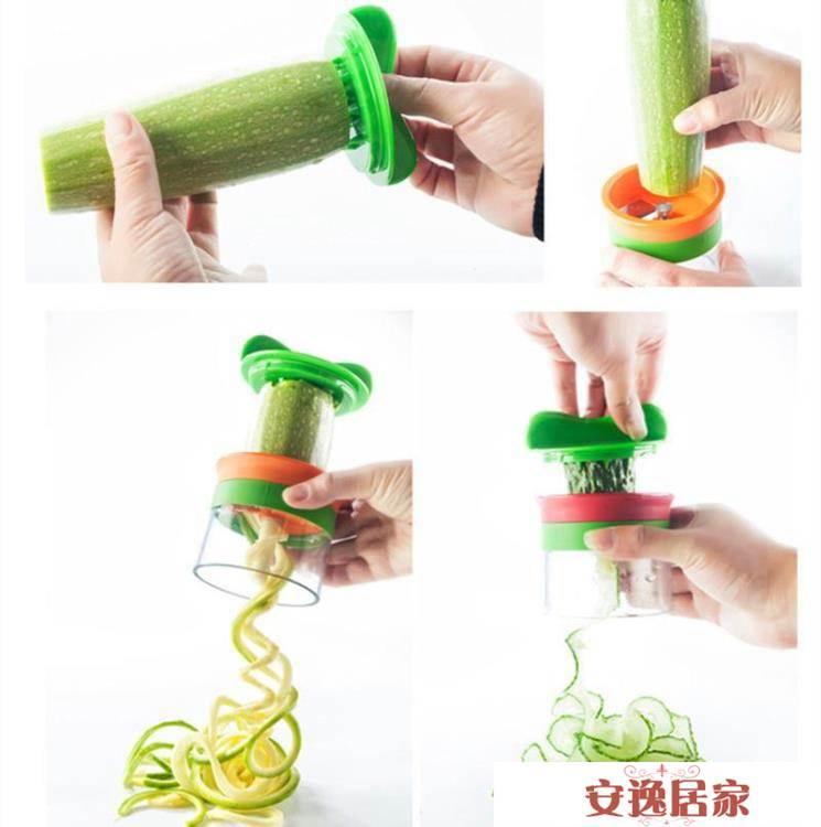 創意廚師工具 擺盤 工具三件套器 螺旋刨絲器黃瓜土豆切長絲器安逸居家