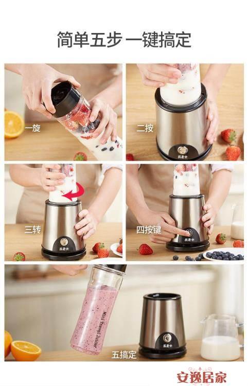 金德立HGM501A便攜式榨果汁機網紅迷你學生小型榨汁杯-安逸居家