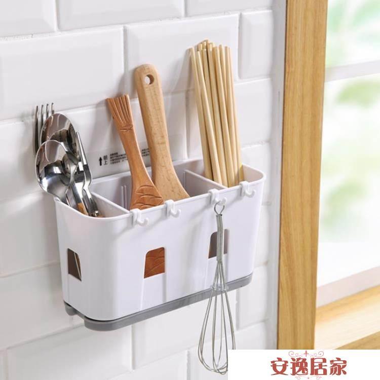 筷架子廚房多功能免打孔筷子籠塑料瀝水家用勺子收納托掛式筷子筒安逸居家