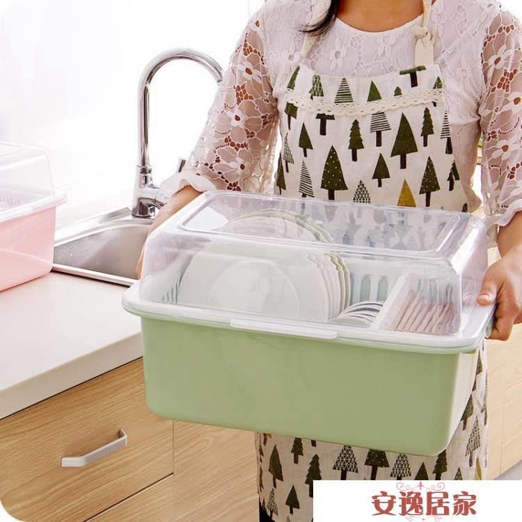 帶蓋碗碟架放碗架瀝水架裝碗筷收納盒家用廚房塑料碗柜餐具置物架-安逸居家 YTL