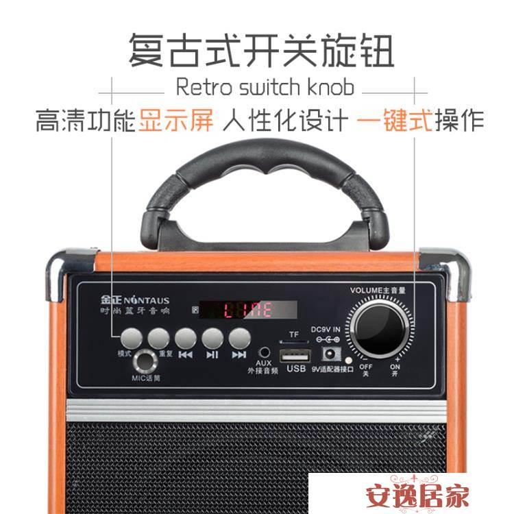 廣場舞音響戶外便攜式小型音箱低音炮手提地攤播放器-安逸居家 YTL