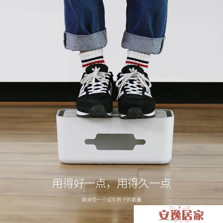 ORICO 大號電源插座電線收納盒電源線排插線板整理盒集線器收納盒安逸居家