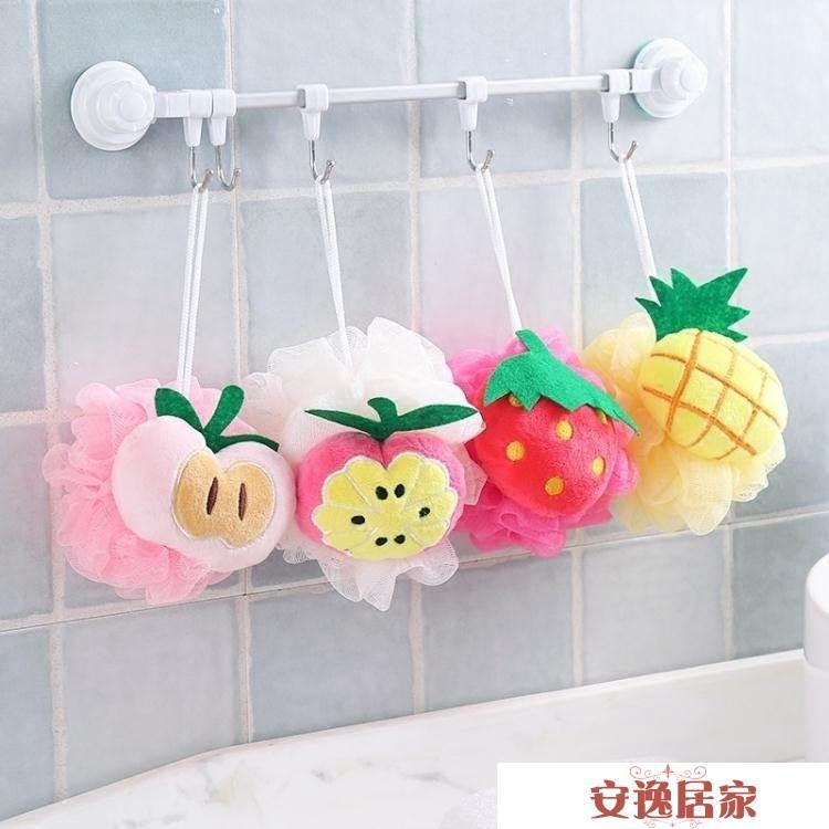 水果造型洗澡沐浴球浴花浴球沐浴柔軟大號起泡球浴擦去角質搓澡巾安逸居家