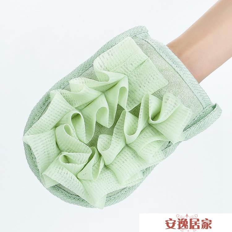家用搓澡巾手套強力去污成人洗澡巾雙面兩用去角質去死皮沐浴花球安逸居家