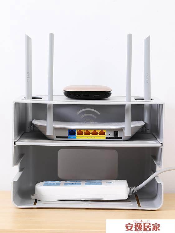 無線路由器收納盒桌面插線板收納盒宿舍收納神器電線整理盒-安逸居家