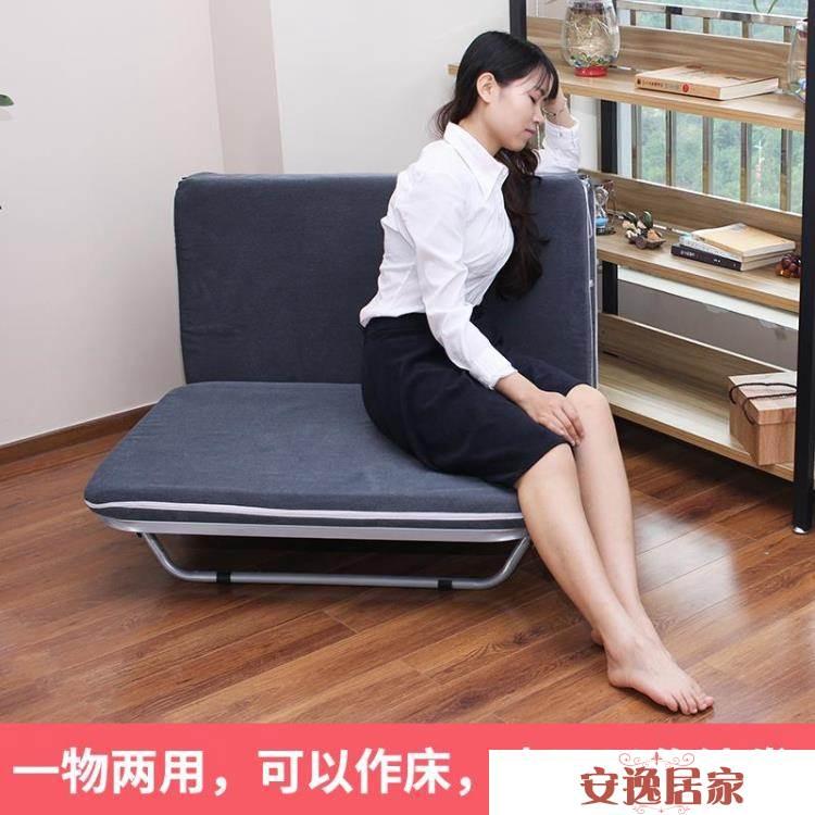 如初 折疊床單人床辦公室午休午睡床家用海綿床陪護床雙人木板床【安逸居家】YTL