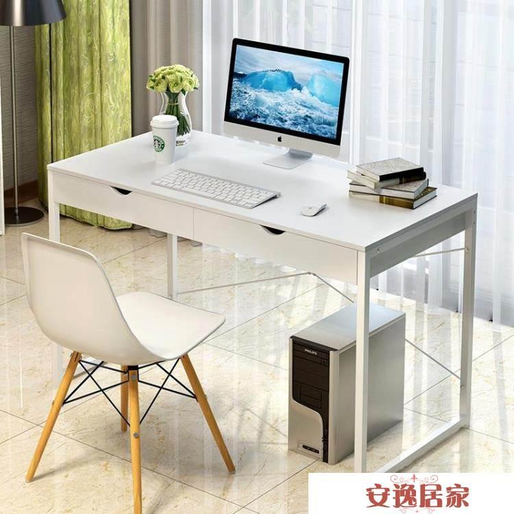 電腦桌臺式家用書桌簡約電腦臺式桌經濟型簡易桌子家用辦公寫字桌【安逸居家】YTL