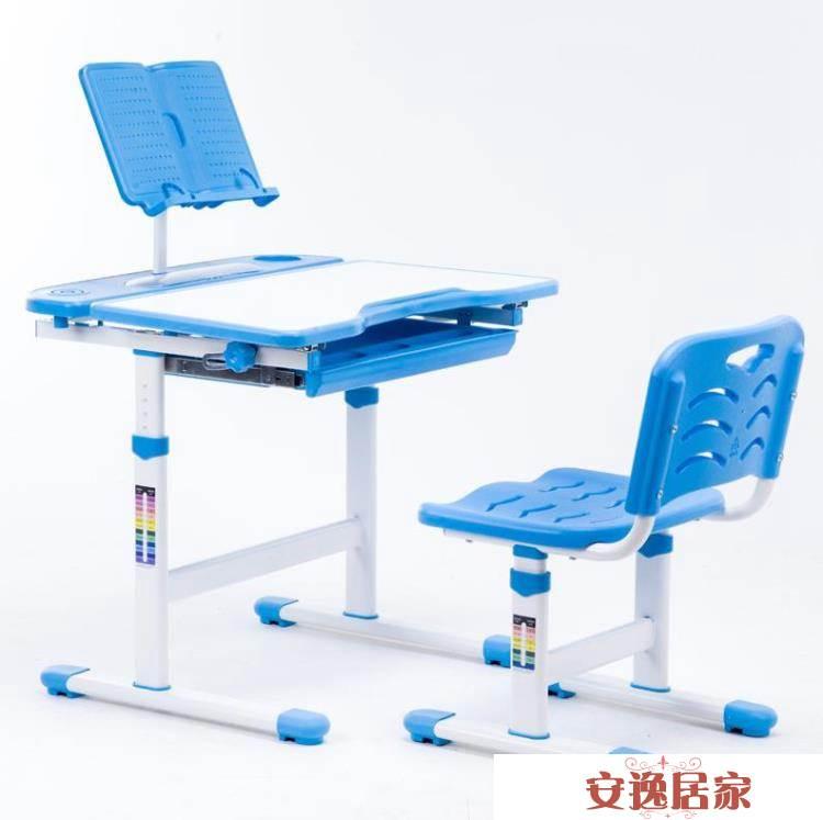 兒童學習桌 兒童桌椅套裝家用小學生課桌女孩書桌學寫字桌小書桌【安逸居家】YTL
