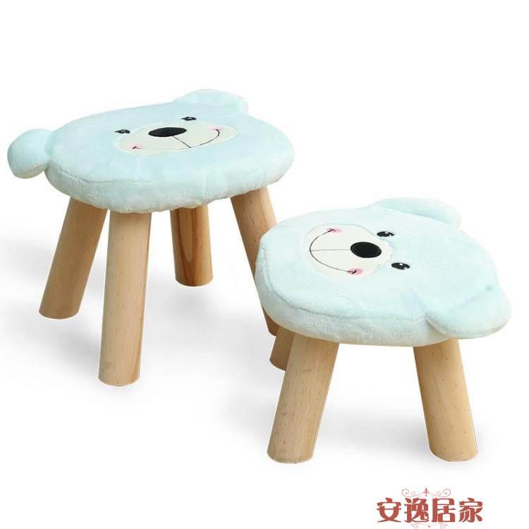 小凳子實木布藝兒童成人茶幾凳矮客廳家用沙發凳換鞋凳小板凳【安逸居家】YTL