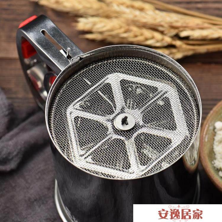 烘焙工具 展藝 手持面粉篩子 430不銹鋼面粉篩 糖粉篩網加厚24目 【安逸居家】