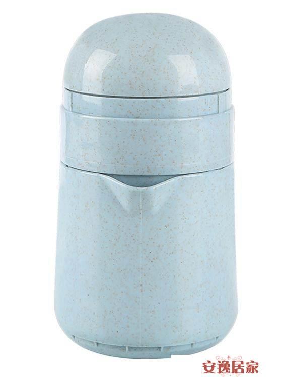 橙汁榨汁機手動簡易迷你榨汁杯家用水果小型炸果汁西瓜橙子檸檬器