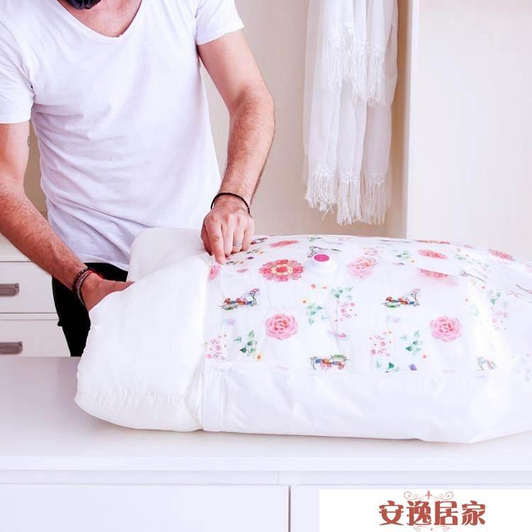 棉被子大號抽氣真空壓縮袋 衣物衣服打包整理收納袋   安逸居家