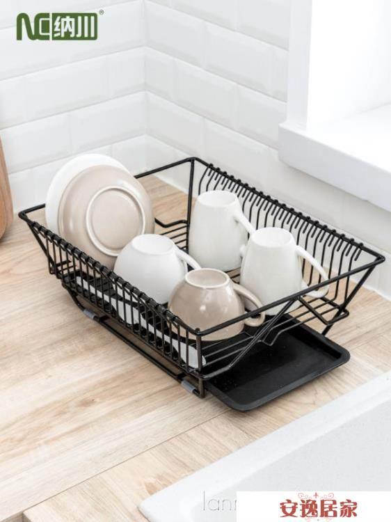 納川廚房碗筷餐具瀝水架水果蔬菜收納籃盤碗碟置物架子晾碗滴水架 安逸居家 YTL