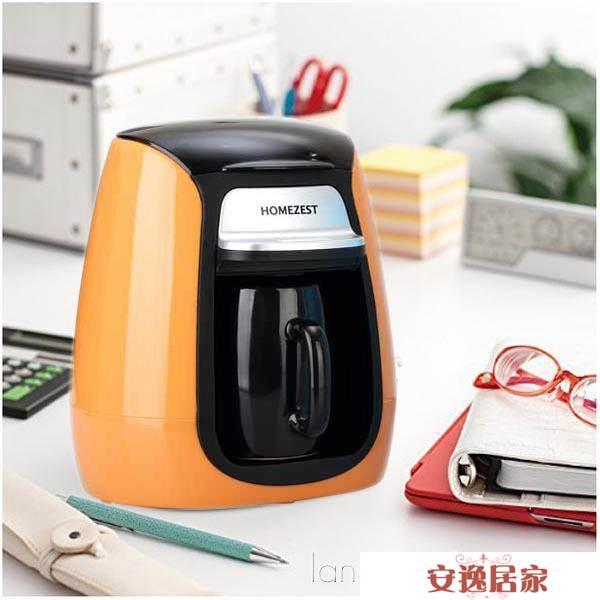 HOMEZEST CM-313迷你單杯咖啡機家用全自動滴漏小型煮咖啡壺泡茶 YTL  安逸居家