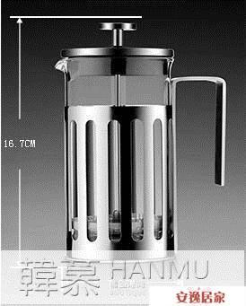 加厚家用玻璃法壓壺不銹鋼手沖咖啡壺家用法式濾壓壺咖啡沖茶器 安逸居家