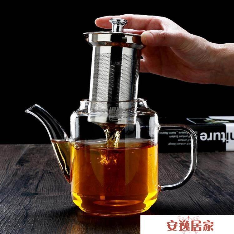 玻璃耐熱茶壺辦公家用防爆過濾泡茶耐高溫水壺電陶爐加熱茶水分離 安逸居家 YTL
