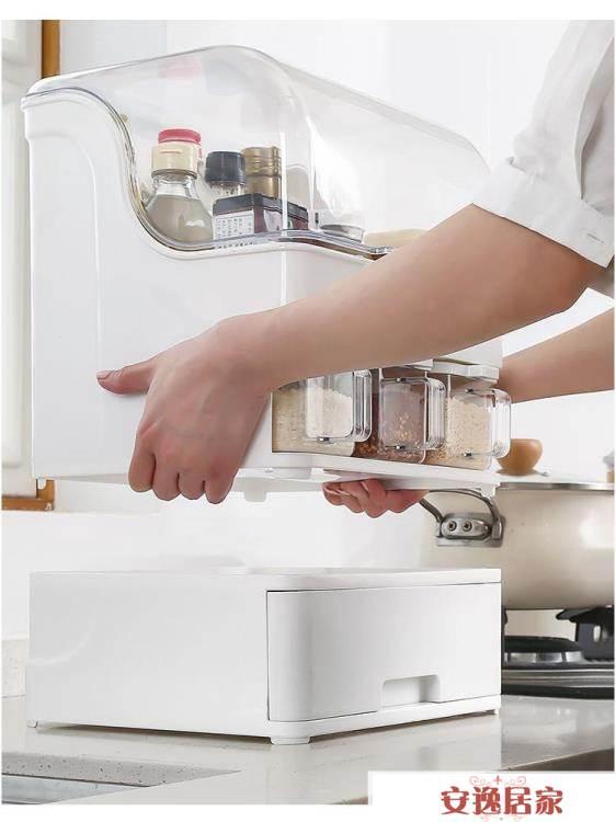 防油帶蓋調味盒油鹽醬醋瓶調料罐子置物架廚房用品收納盒組合套裝 安逸居家