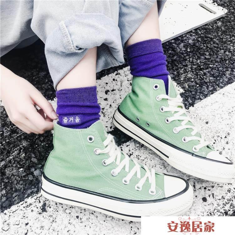 襪子女韓國夏季中筒襪潮韓版學院風薄款長襪子百搭堆堆襪 安逸居家