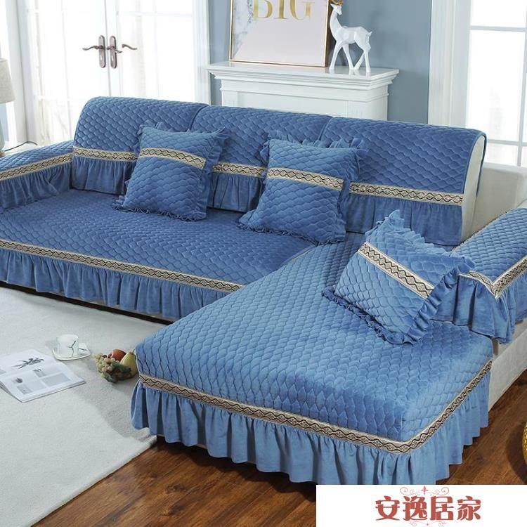 冬季沙發墊子加厚四季通用布藝防滑坐墊簡約全包萬能沙發套罩 安逸居家