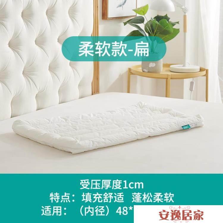 低枕頭女 薄枕成人家用學生單人矮枕芯 薄款兒童枕頭 安逸居家 YTL