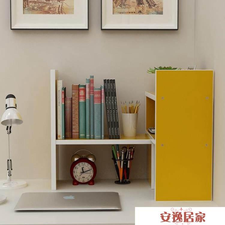 收納櫃 學生用桌上書架簡易兒童桌面小書架置物架辦公室書桌收納宿舍書櫃   YTL