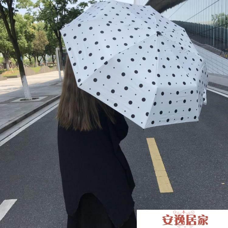 雨傘 INS森系少女心圓點傘晴雨兩用雨傘原宿復古防曬黑膠太陽傘日安逸居家
