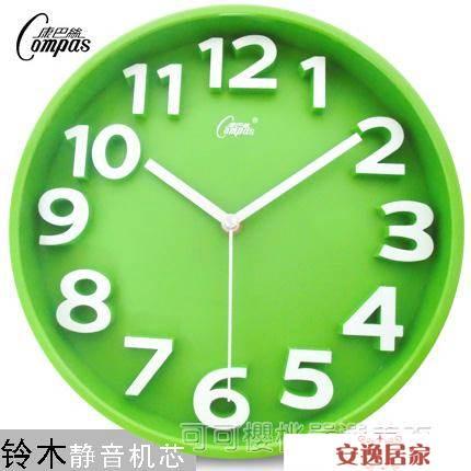 康巴絲14英寸掛鐘客廳立體臥室掛錶靜音時尚時鐘個性創意石英鐘錶  安逸居家