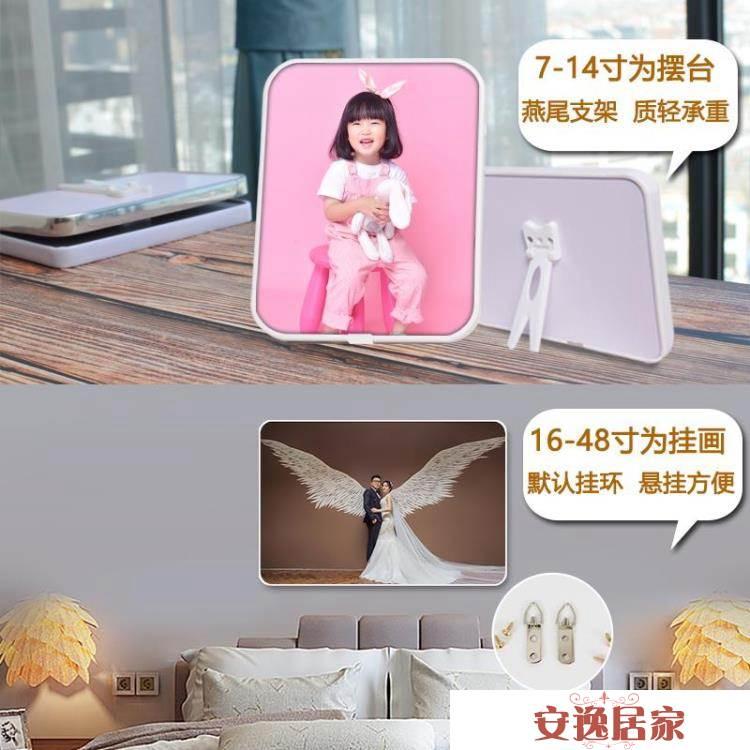 相框 訂製相框擺臺照片訂製洗照片沖印加相框韓版10寸水晶相框掛牆組合 安逸居家