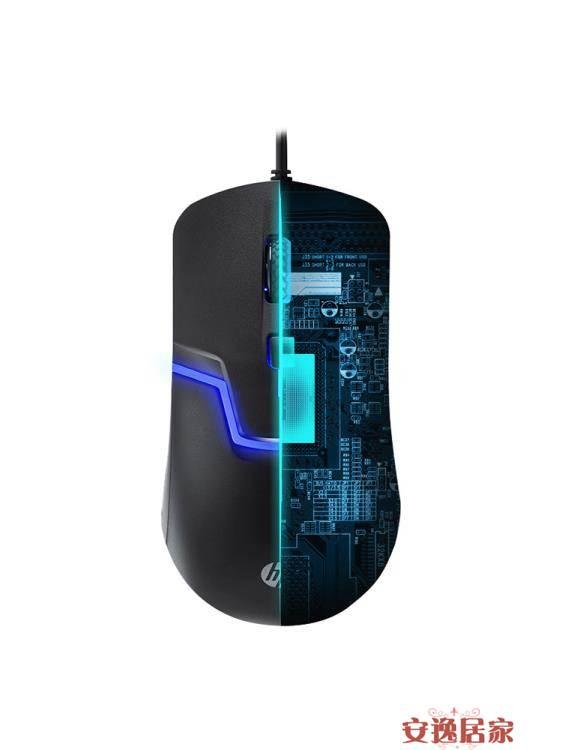 有線滑鼠辦公家用靜音游戲專用電競機械有聲筆電臺式電腦外設無聲cf宏非無線usb吃雞lol