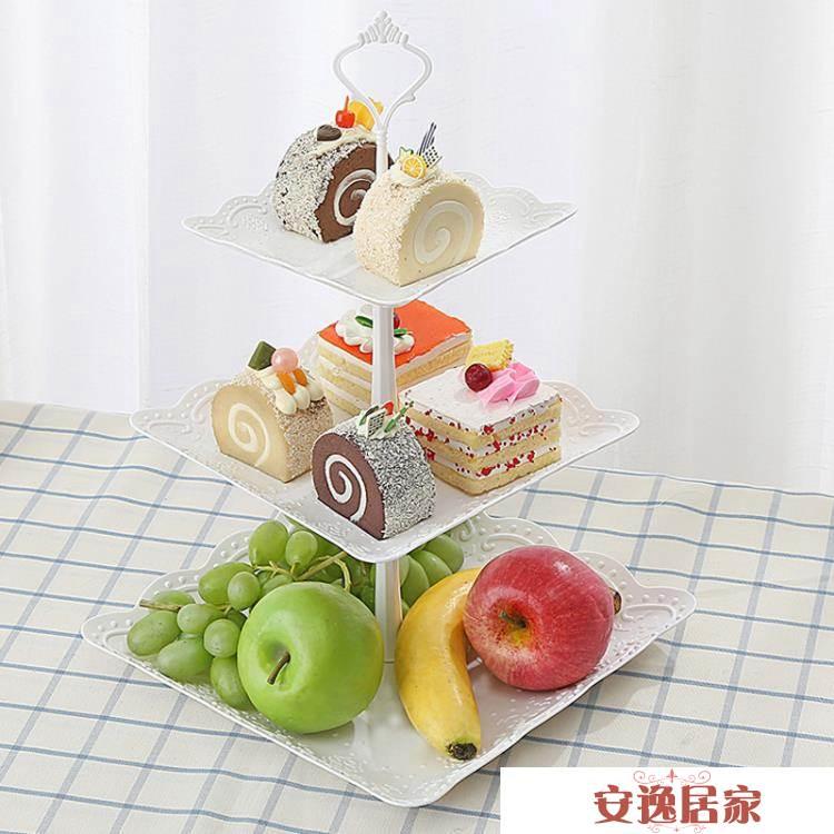 家用創意水果盤干果盤子塑料托盤生日婚慶三層蛋糕架多層甜品臺   安逸居家