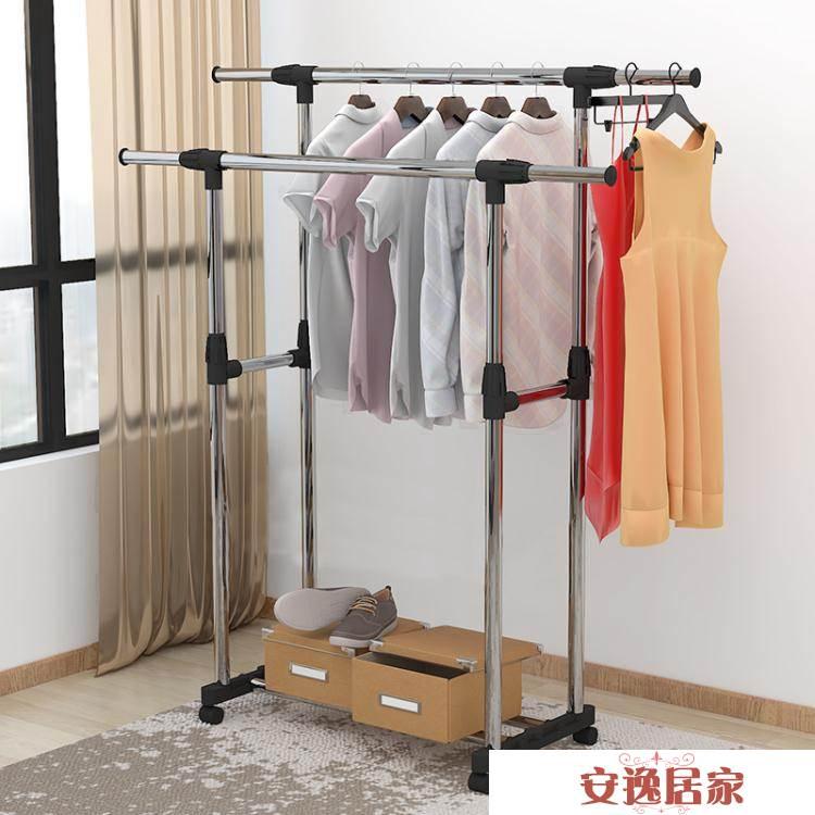 晾衣架落地伸縮不銹鋼行動簡易雙桿式室內涼衣服架子陽臺掛曬衣架 安逸居家MBS