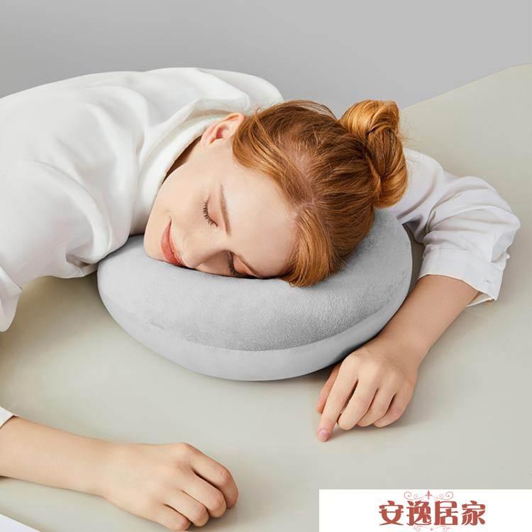 淘寶心選U型枕進口粒子超輕便攜午睡枕U型枕頭旅行U枕zfb 安逸居家