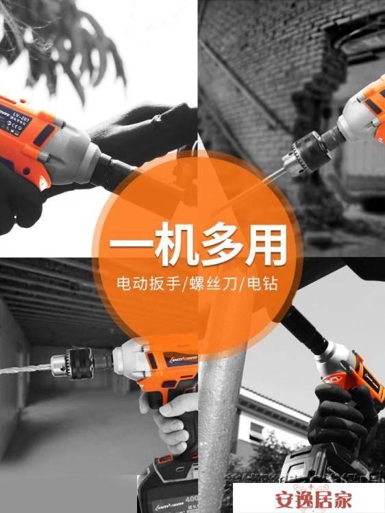 龍韻無刷沖擊電動扳手鋰電充電架子工大扭力套筒風炮汽修安裝工具 安逸居家