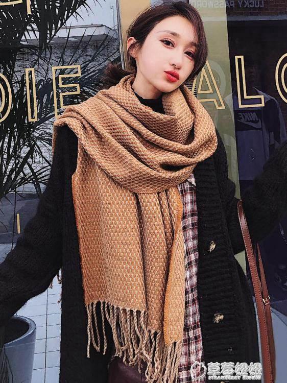 圍巾女冬季韓版學生百搭加厚保暖圍脖女針織毛線兩用格子披肩秋冬