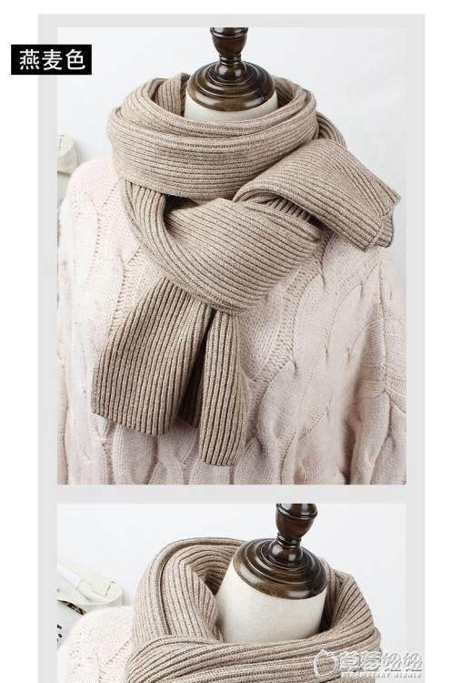 圍巾女冬季可愛少女網紅款學生披肩針織毛線加厚保暖韓版百搭圍脖